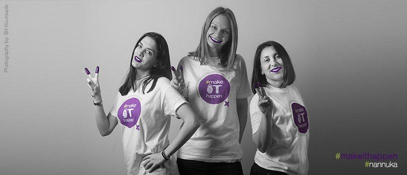 Ένα start-up όλο γυναίκες