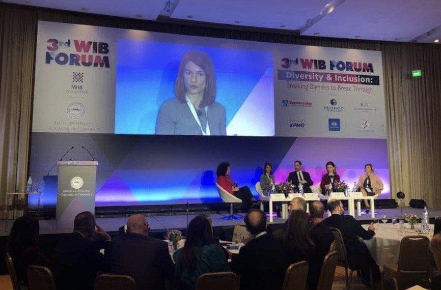 Το WoT στο 3rd WIB Forum, Diversity & Inclusion