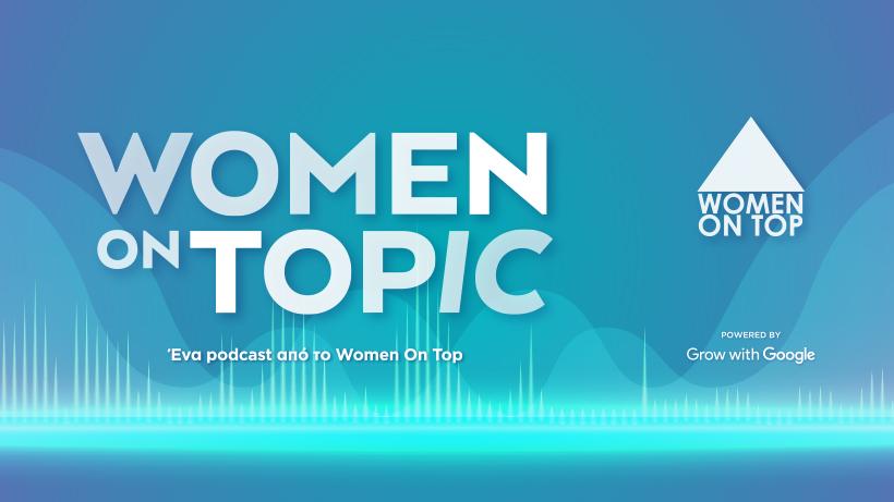 Women on Topic | Επεισόδιο #2
