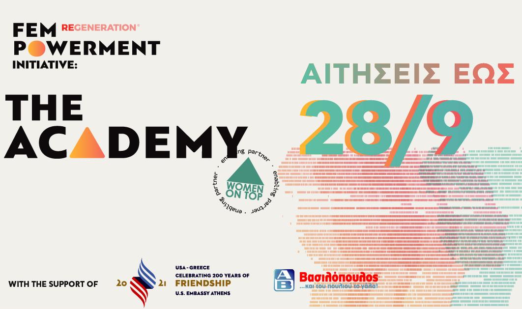 FEMpowerment Initiative: The Academy